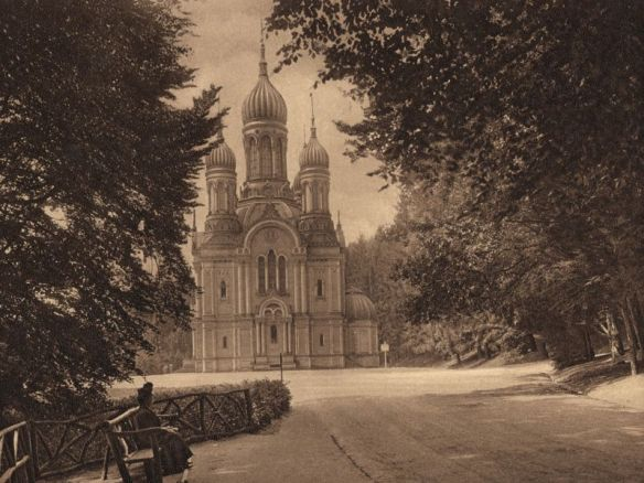 Jardín donde Plinio se encontraba con el matrimonio de polacos